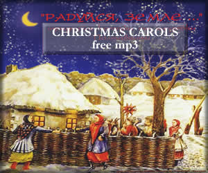 Christmas Carols. Free mp3 download