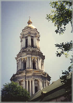 Photo of Big Bell Tower